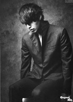 Lee Dong Wook Ms2