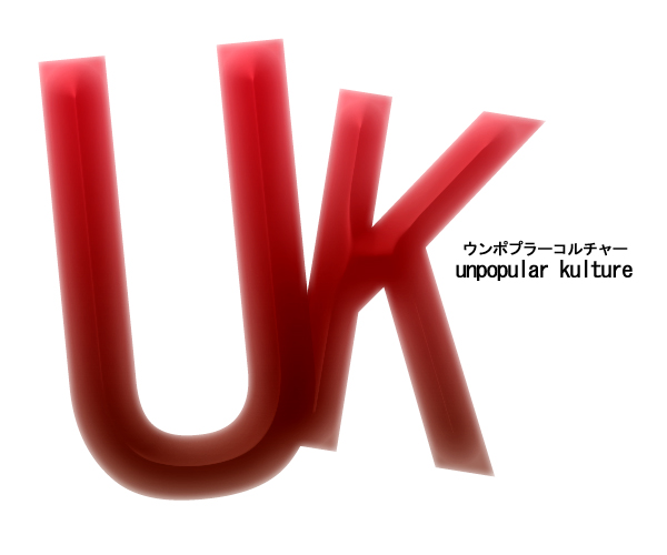Unpopular Kulture Podcast