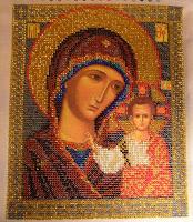Продам икону из бисера Казанская Богородица (19х23)см. Показать контакты.  Продажа.