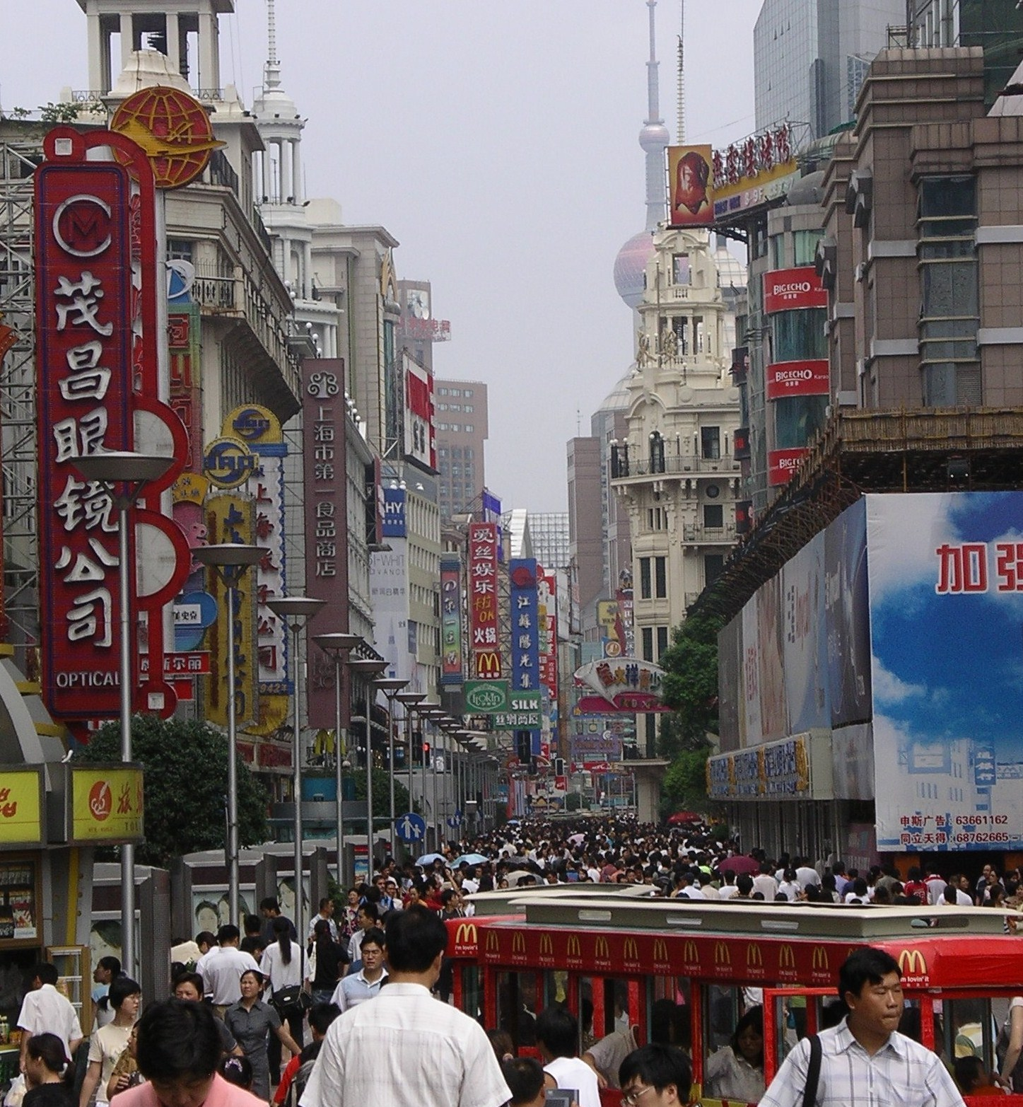 overpopulation in china and india Population control and consequences in china outline problems associated with overpopulation population policy china's population control policy other population control methods problems associated with population policies social and political consequences.