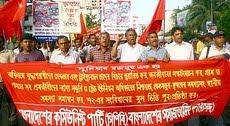 န Dhaka, 8 August :