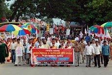 န Agartala, 26 August :