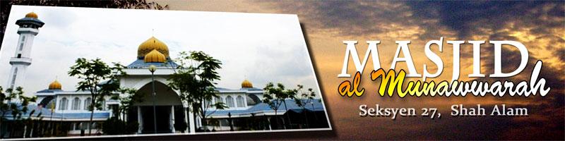 <center>Masjid Al-Munawwarah</center>