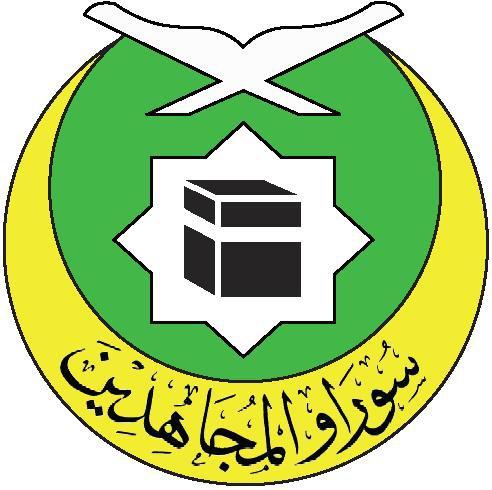 Cadangan Logo Surau