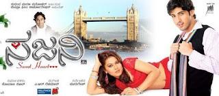 Sajni (2007) - Kannada Movie