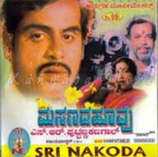 Thaayi Thaayi K.S. Chithra mp3 download