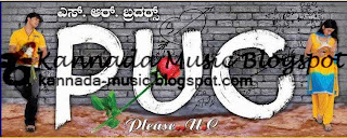 PUC (2008) - Kannada Movie