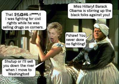 Trouble at Aunt Hillarys plantation