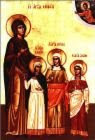 St. Sophia with Faith, Hope & Love