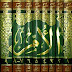 Kata Imam Syafi'i Tentang Mengucapkan NIAT Saat Shalat Dalam Kitabnya Al-Umm