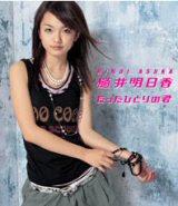 http://2.bp.blogspot.com/_m7gZIsgcetM/SjBRDE2PhcI/AAAAAAAAAkw/_cFWlBLGdE0/s200/CD.jpg