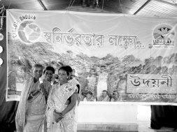 Calcuta Ondoan