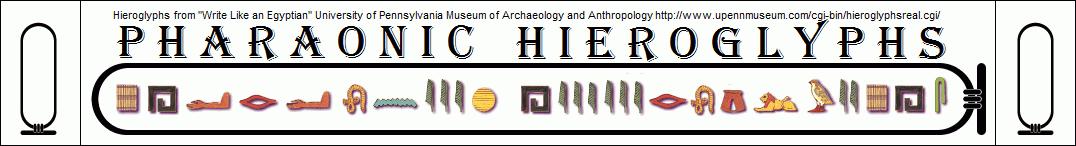 Pharaonic Hieroglyphs