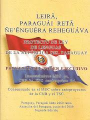 Descargue la LEY N° 4.251 DE LENGUAS DEL PARAGUAY haciendo clic en la imagen