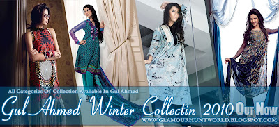 Gul Ahmed Fall / Winter Collection 2010 | Gul Ahmed Latest Winter