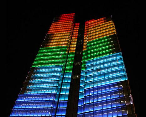 Colourfull building design house