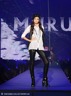 murua@ something borrowed something new