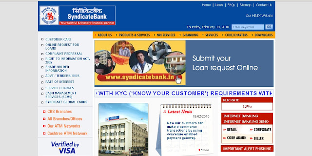 www.Syndicatebank.com Netbanking Online - Syndicate Bank Internet Banking