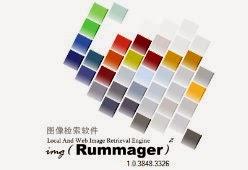 Img(Rummager)