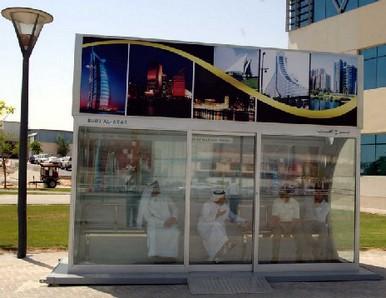 Peartreedesigns Dubai Air Condition Bus Stand Designs Photos