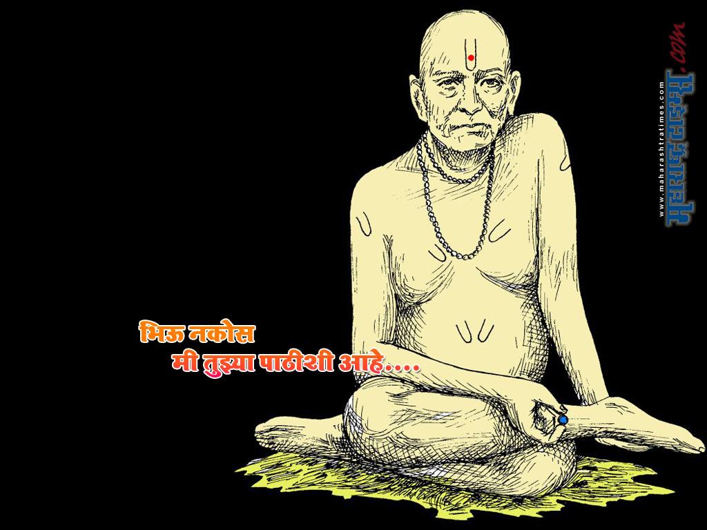 Shree Swami Samarth Jai Jai Swami Samarth Song - Shree