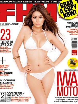 Iwa Moto, FHM Philippines Cover Girl For September 2008