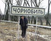 Chernovyl, Ucrania, un lugar borrado del mapa de la tierra
