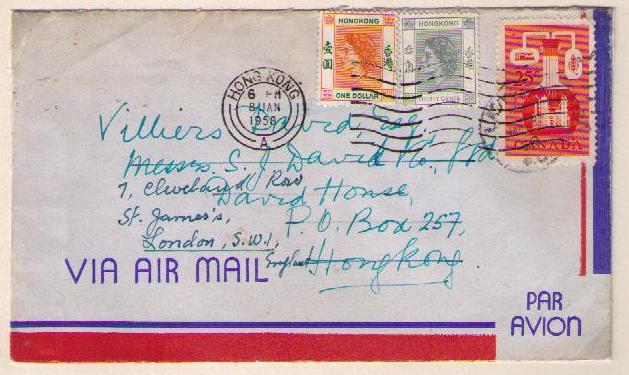 25 cents paying the one half ounce international air mail rate to asia letter re posted with 130 postage to london england january 8 1958