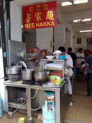 Famous Hakka Mee
