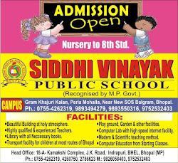 siddhi vinayak public school bhopal