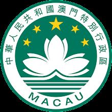 Brasão de Macau