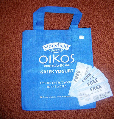 Greek Yogurt Give Away