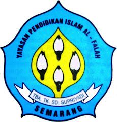 Logo Alfalah