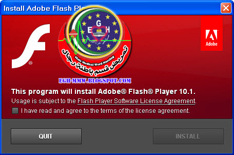 برنامج   Flash Player SNAG_Program-0007