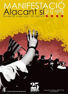 Cartell Manifestació a Alacant amb motiu del 25 d'abril