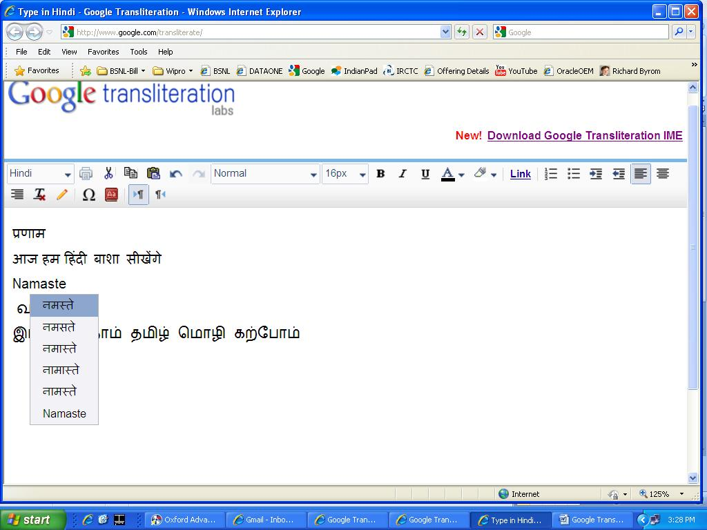 How to write hindi on facebook walls trustmeher google transliteration ime is an input method editor which allows users to enter text in one of the supported languages using a roman keyboard biocorpaavc Choice Image