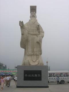 Τσιν Σι Χουανγκ Τι (σύγχρονο άγαλμα)