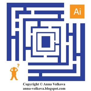 Лабиринт - иллюстрация к статье Где скачать прграмму Adobe Illustrator