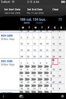 Date Calc Free