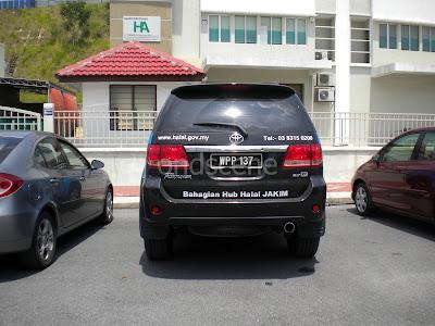 logo halal jakim. malah logo Halal Jakim