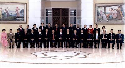 Jemaah Menteri  2009