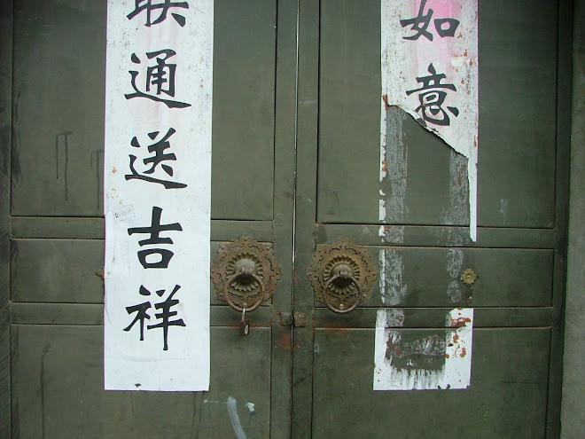 Doors at Yellow Mountain