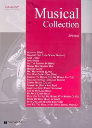 गीत संग्रह