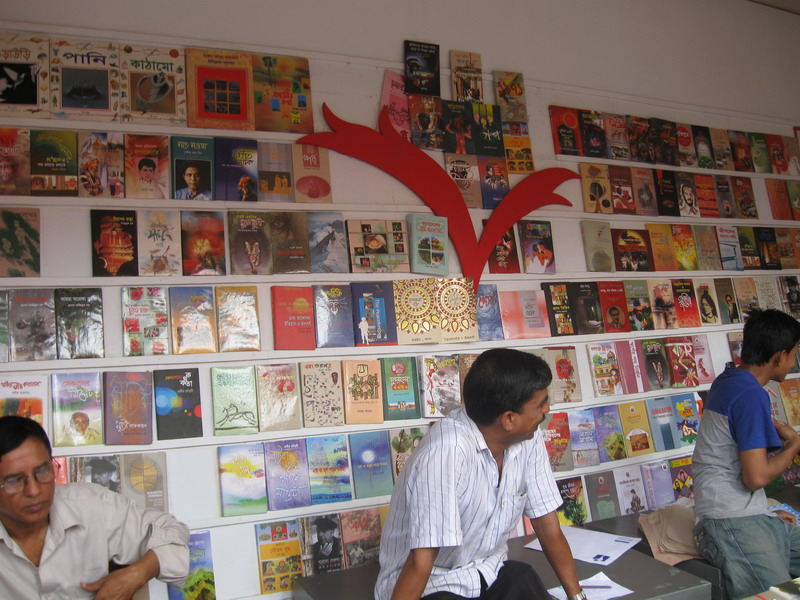 essay book fair bangladesh Last year the national book trust of india organised the world book fair at pragati maidan, new delhi 445 words essay on a visit to a book fair chetan.