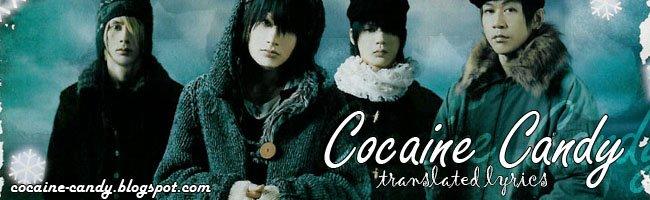 C o c a i n e C a n d y : Blog de canciones Japonesas, Koreanas y Juegos traducidas al esp