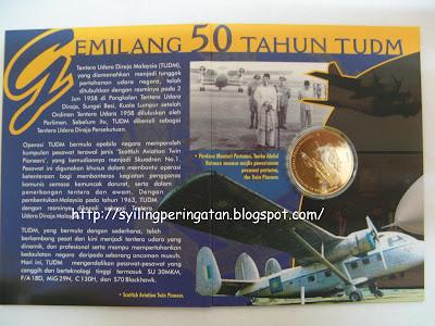 Duit Syiling Peringatan TUDM dan TLDM ke-75 2008+-+50+Thn+TUDM+2