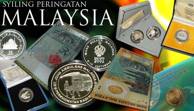 Malaysia Commemorative Coin