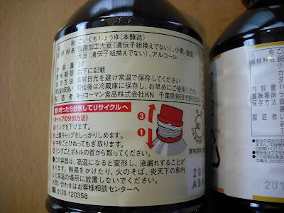 種類・特徴・用途…知っておきたい『醤油の原材料 …