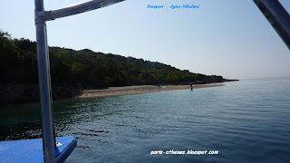 La plage de Diapori, sur l'ilot Ag. Nikolaos