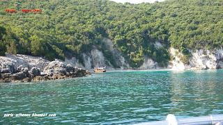 La plage Piscina, Syvota